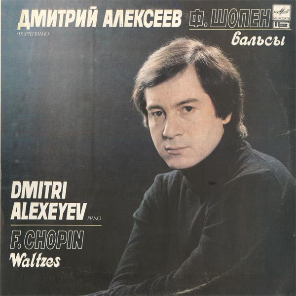 USSR Melodiya A10 00397 007