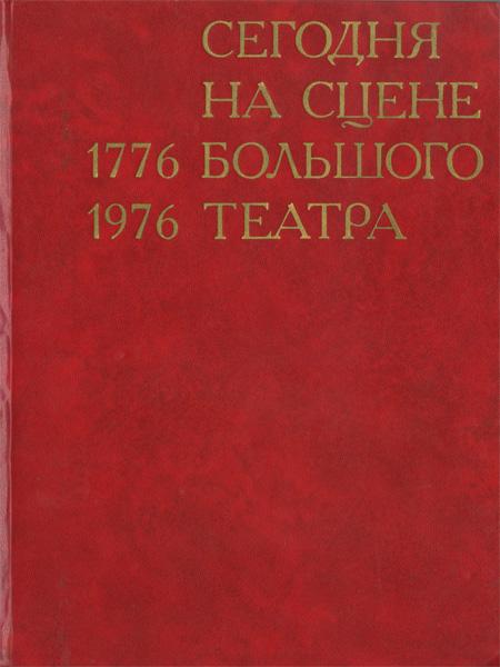 B000528