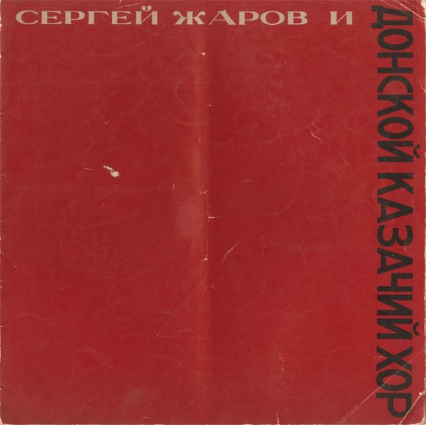 B001020